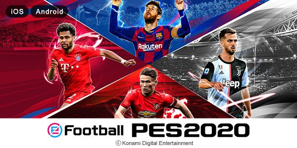 pes2020am_updata-is-coming