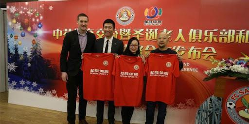 Marc Gao, investitorul chinez. Sursă foto: bbc.com